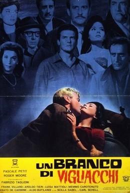 Постер фильма Банда подлецов (1962)