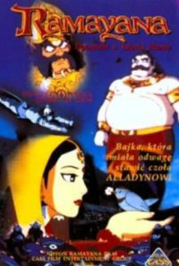 Постер фильма Рамаяна (1996)