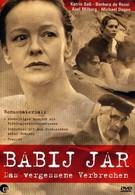 Бабий Яр (2003)