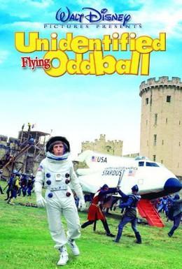 Постер фильма Пришелец из космоса и король Артур (1979)
