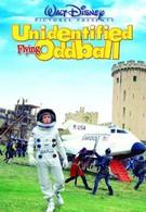 Пришелец из космоса и король Артур (1979)