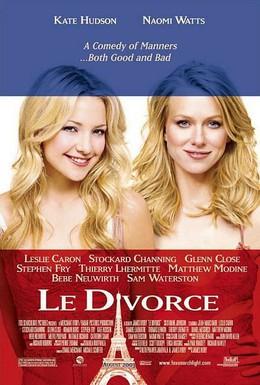 Постер фильма Развод (2003)