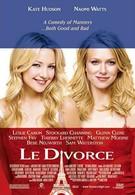 Развод (2003)