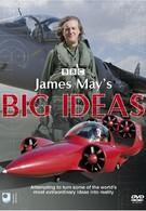 Честолюбивые замыслы Джеймса Мэя (2008)