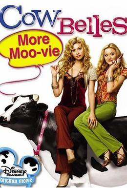 Постер фильма Красотки в молоке (2006)