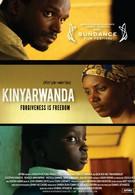 Киньярванда (2011)