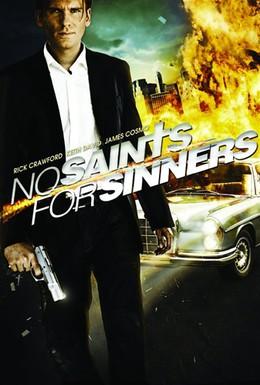 Постер фильма У грешников нет святых (2011)