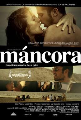 Постер фильма Манкора (2008)