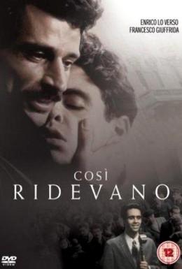 Постер фильма Сицилийцы (1998)