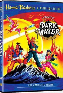 Постер фильма Пираты темной воды (1991)