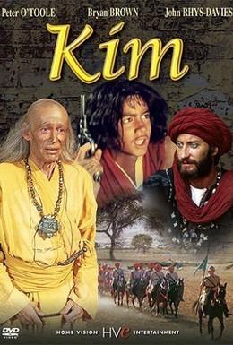 Постер фильма Ким (1984)