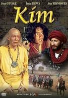 Ким (1984)