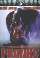 Дом, где падает кровь (1982)