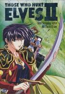 Те, кто охотится на эльфов (1996)
