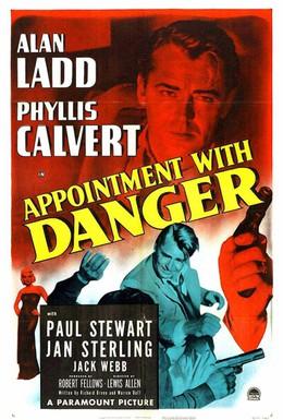 Постер фильма Свидание с опасностью (1951)