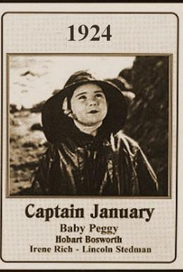 Постер фильма Капитан Январь (1924)