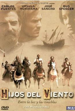 Постер фильма Сыновья ветра (1996)