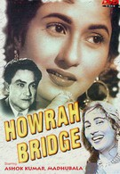 Ховрский мост (1958)