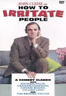 Как раздражать людей (1969)
