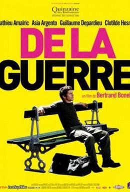 Постер фильма На войне (2008)