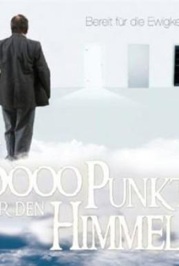 Постер фильма 6000 пунктов для неба (2008)
