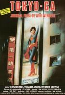 Токио-Га (1985)