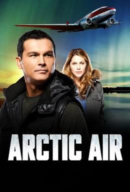 Постер фильма Арктический воздух (2012)