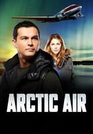 Арктический воздух (2012)