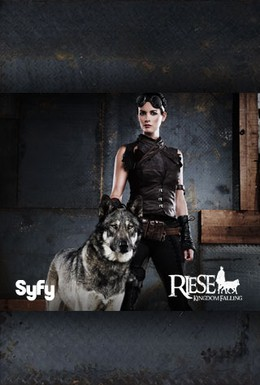 Постер фильма Риз: Падение королевства (2009)