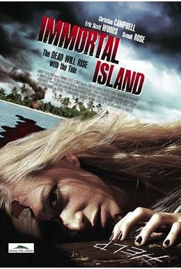 Постер фильма Остров бессмертных (2011)
