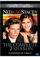 Нед и Стейси (1995)