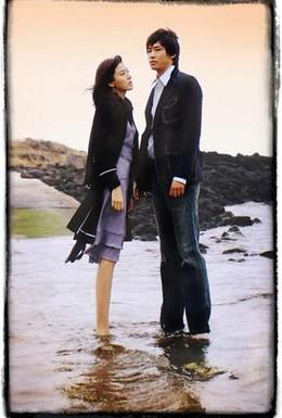 Постер фильма 90 дней любви (2007)