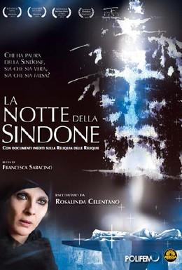 Постер фильма Ночь Плащаницы (2011)