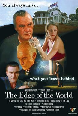 Постер фильма Край света (2005)