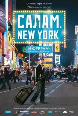 Постер фильма Салам, New York (2013)
