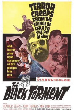 Постер фильма Тёмные муки (1964)