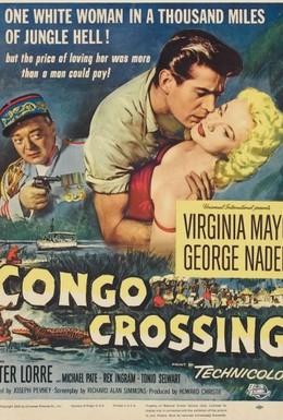 Постер фильма Пересекая Конго (1956)