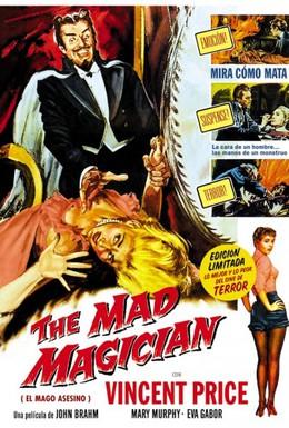Постер фильма Безумный фокусник (1954)