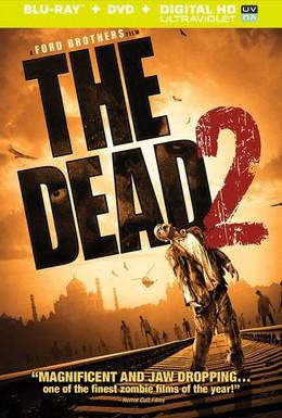 Постер фильма Мёртвые 2: Индия (2013)