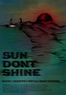 Солнце, не свети (2012)
