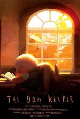 Постер фильма Хранитель плотины (2014)
