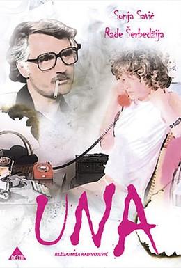Постер фильма Уна (1984)