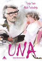 Уна (1984)