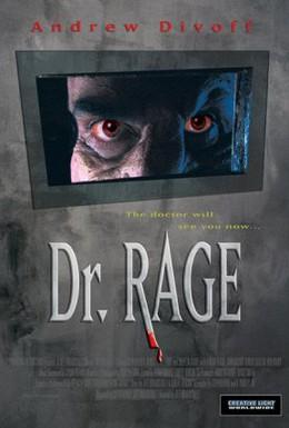Постер фильма Доктор Ад (2005)