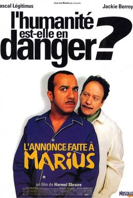 Постер фильма Непорочное зачатие Мариуса (1998)