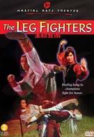 Непобедимые ноги кунг-фу (1980)