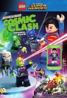 LEGO Супергерои DC: Лига Справедливости – Космическая битва (2016)