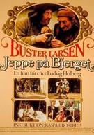Йеппе с горы (1981)