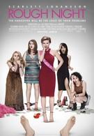 Очень плохие девчонки (2017)