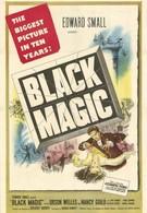 Черная магия (1949)